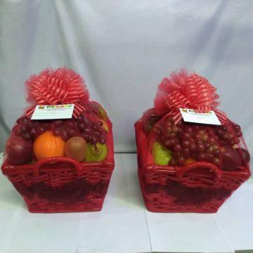 Fruitsome deep red rafia-bamboo basket