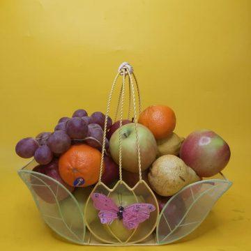 Fruitsome Metal, butterfly net basket